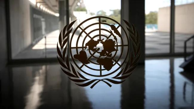 BM, Türkiye ile Libya UMH'nin deniz sınırı anlaşmasını tescil etti
