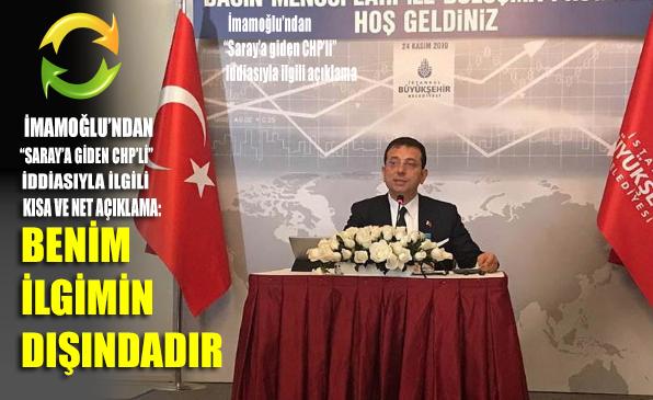 """İmamoğlu'ndan """"Saray'a giden CHP'li"""" iddiasıyla ilgili kısa ve net açıklama"""