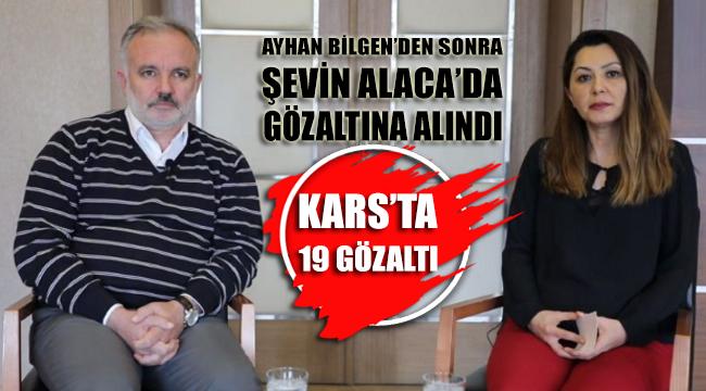 Kars'ta PKK-KCK operasyonu kapsamında HDP'li yöneticiler de gözaltında