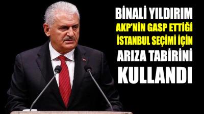 AKP'nin İstanbul Adayı Binali Yıldırım: 23 Haziran'da arızayı gidereceğiz!