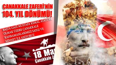 Çanakkale Geçilmez! 18 Mart Çanakkale Zaferi mesajları, fotoğrafları ve sözleri
