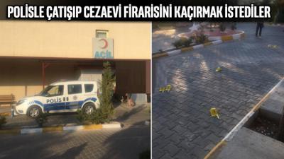 Hastaneden kaçırılırken vurulan cezaevi firarisi, başka hastaneye götürülünce yakalandı