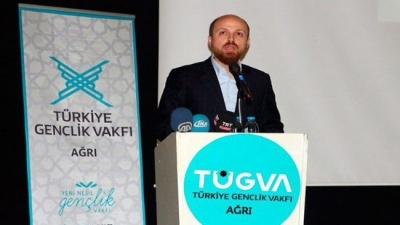 SKANDAL!... 50 milyon TL'ye mal olan bina iki seçim arasında TÜGVA'ya 30 milyon liraya satılmış